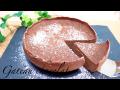 炊飯器で簡単ガトーショコラ Gateau chocolat